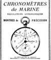 Publicité Abraham Breguet.png