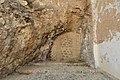 Puerta ciega en la Alcazaba, oeste, calle San Salvador.jpg