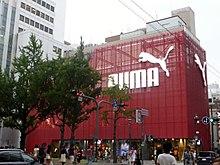 is puma an american company