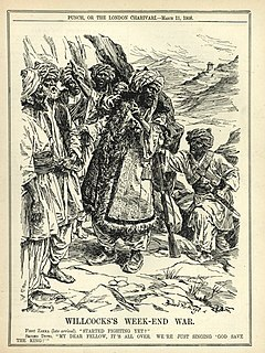 Bazar Valley campaign