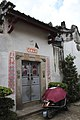 Puning, Jieyang, Guangdong, China - panoramio (216).jpg