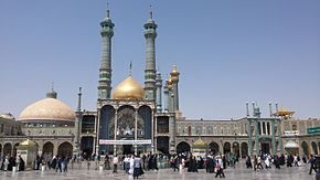 Qom Fatimah Ma'sumah Shrine 07.jpg
