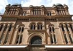 Queen Victoria Building 9 (30786395835).jpg