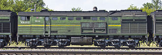 "B unit - ""B"" unit of the Russian 3TE10MK locomotive"