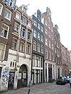 rm2963 rm2964 amsterdam - nieuwe kerkstraat 18 en 20