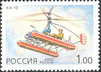 Kamov Ka-10 - Ka-10 on a 2002 Russian stamp