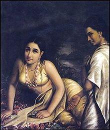 Nala Damayanti Story In Telugu Pdf