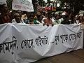 Rally against Kamduni Rape and Murder case.jpg