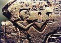 Ramses I.jpg