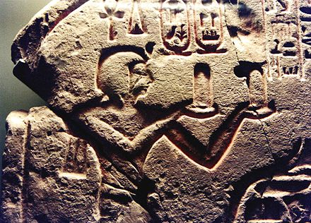 Pharaoh Ramses I making an offering before Osiris, Allard Pierson Museum. Ramses I.jpg