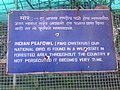 Rani Baugh Bombay (Jijamata Udyan Mumbai) - panoramio - Camaal Mustafa Sikan… (14).jpg