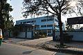 Regional Plant Quarantine Station - Salt Lake - Kolkata 2012-01-23 8621.JPG