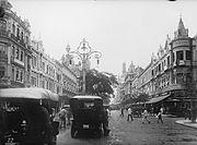 Rio de Janeiro ca1910s photo from USA Library of Congress 19301u