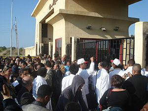 Rafah Border Crossing - Passengers, waiting at the Rafah Border Crossing in 2009