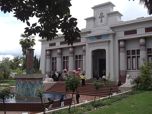 Rosicrucian Egyptian Museum grounds2