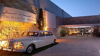 Royal Automobile Museme, Amman.jpg
