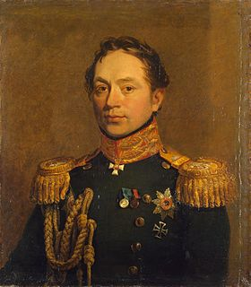 Russian army general