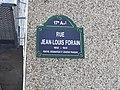 Rue Jean Louis Forain Paris.jpg