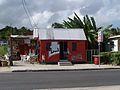 Rum Shop Barbados.JPG