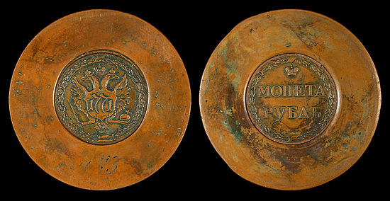 Catherine II Sestroretsk ruble (1771) is made of solid copper with a diameter of 77 millimetres (3 /100 in) and a thickness of 26 millimetres (1 /50 in) with a weight of 1.022 kg (2.25 lb). It is the largest copper coin ever issued (except for the Swedish plate money). It is 1mm larger and thicker than a standard Hockey puck. Russia 1771 Sestroretsk Rouble.jpg