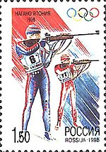 Russia stamp no. 424 - 1998 Winter Olympics.jpg