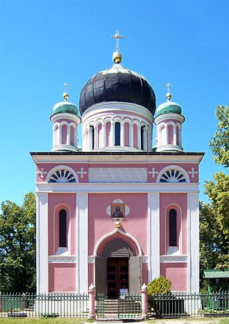 1826 in architecture - Image: Russische Orthodoxe Kirche Alexander Newski Potsdam