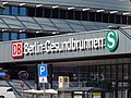 S-Bahn station, Gesundbrunnen, Berlin.jpg