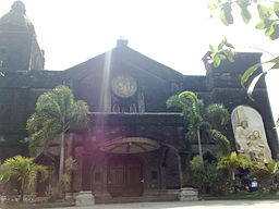 Saint Joseph the Worker Parish Church