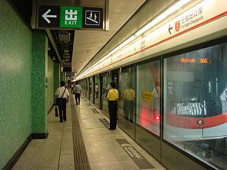 Line 4 (Shenzhen Metro) - MTR-designed Shangmeilin station
