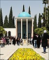 Saadi's mausoleum ز خاک سعدی شیراز بوی عشق آید - panoramio.jpg