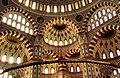 Sabancı camii iç mekan-Adana - panoramio - HALUK COMERTEL (1).jpg