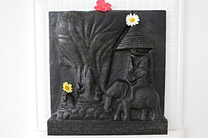 Shivarahasya Purana - Image: Sage Ribhu Nidagha Elephant King Story