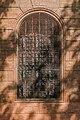 Saint Mary Magdalene Church of Albi 02.jpg