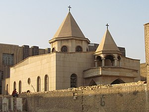 Saint Mesrop church, Ahvaz.jpg