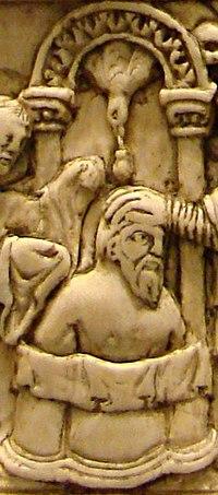 Saint Remy baptise Clovis détail.jpg