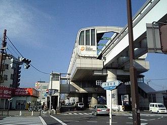 Sakurakaidō Station - Sakurakaidō Station