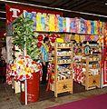 Salon de l'agriculture 2011 - Stand vendant du monoï de Tahiti - 02.jpg