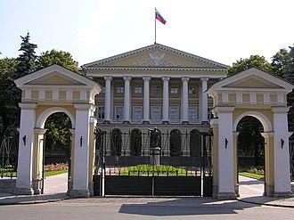 Cheka - Smolny, the seat of the Soviet government, 1917