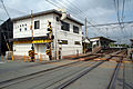 Sanyo Sone Station 04.jpg