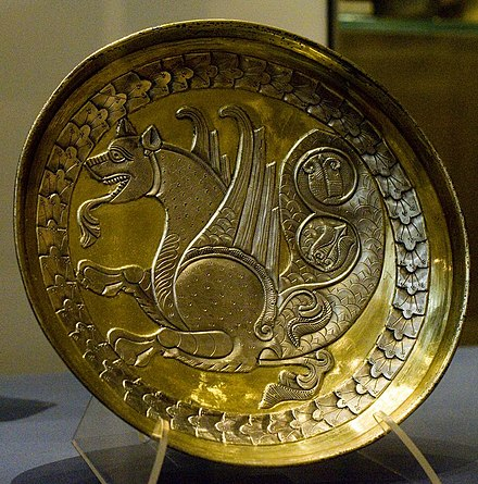 A Sasanian silver plate featuring a simurgh. The mythical bird was used as the royal emblem in the Sasanian period. Sassanid silver plate by Nickmard Khoey.jpg