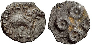 Satakarni II Satavahana King
