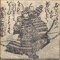 Sato Tsuginobu.jpg
