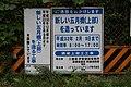 Satsukibashi-04.jpg
