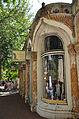 Savannahhouse6.jpg