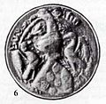 Sceau de Tugdual de Kermoysan (sceau original reproduction noir et blanc).JPG
