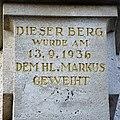 Schengen, Markusbierg (107).jpg