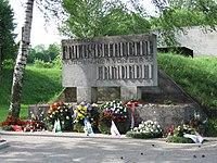 Schießplatz Hebertshausen Denkmal 1.JPG
