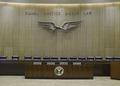 "Sculpture ""Eagle; Justice Above All Else"" at Jacob K. Javitz Federal Building, New York, New York LCCN2010720118.tif"