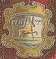 Seal of Rostov (tsars' throne's pokrovets).jpg