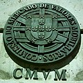 Seal of the Comissão do Mercado de Valores Mobiliários.jpg
